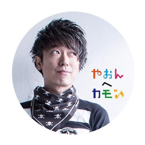 【会場渡し】やおんへカモン!川上次郎(KUSU KUSU)缶バッチ|hsk