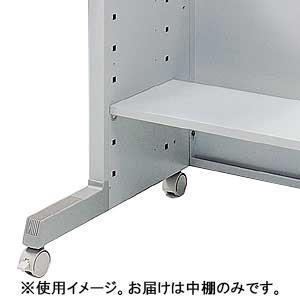サンワサプライ 中棚(D260) 中棚(D260) EN-903N