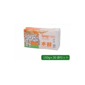 (送料無料・代引&同梱不可)あかぎ園芸 ニュージーランド産 水苔 150g×30袋