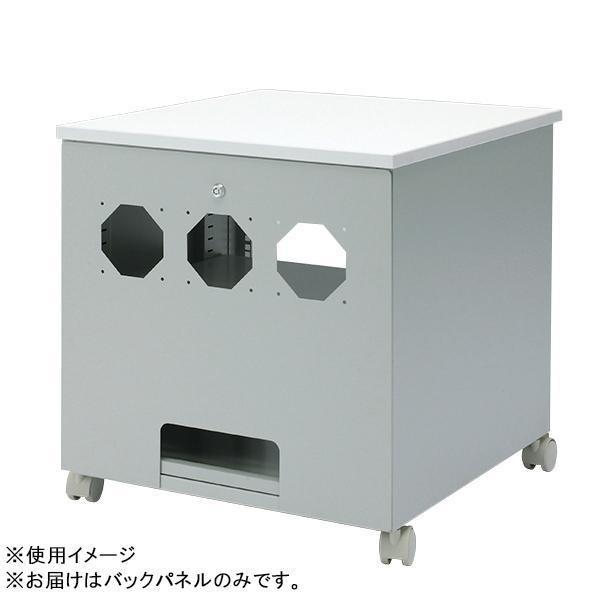 (送料無料)サンワサプライ バックパネル(CP-016N用) CP-016N-2K CP-016N-2K CP-016N-2K a71
