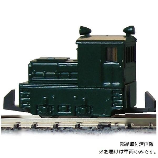 (送料無料)津川洋行 Nゲージ 車両シリーズ 日本牽引車製造7t入換機関車(車体色:緑) 14004