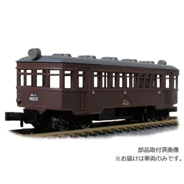 (送料無料)津川洋行 Nゲージ 車両シリーズ キハ40000 動力付 (鉄道省色) 14011