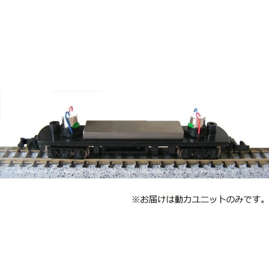 (送料無料)津川洋行 Nゲージ 車両シリーズ 動力ユニット TU-KIHA40000 14012