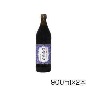 (送料無料・&同梱)丸島醤油 天然醸造 杉桶醤油 900ml×2本 1229