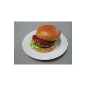 (送料無料)日本職人が作る 食品サンプル ハンバーガー IP-198