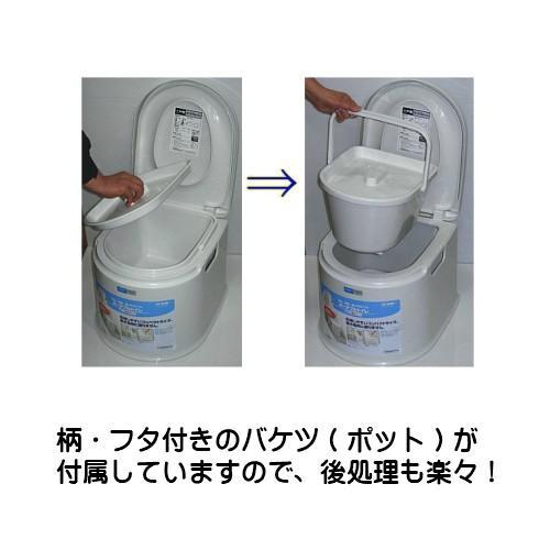 ポータブルトイレ 山崎産業 ポータブルトイレP型 カラー/ホワイト サービス品付 PT-P11(送料無料)|hstsuge|02