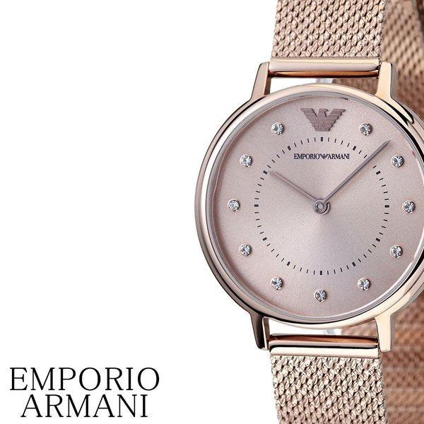 予約販売 EMPORIO ARMANI 腕時計 エンポリオ KAPPA アルマーニ 時計 時計 カッパ エンポリオ KAPPA レディース ピンクゴールド AR11129, PUICK:a238e5f1 --- airmodconsu.dominiotemporario.com