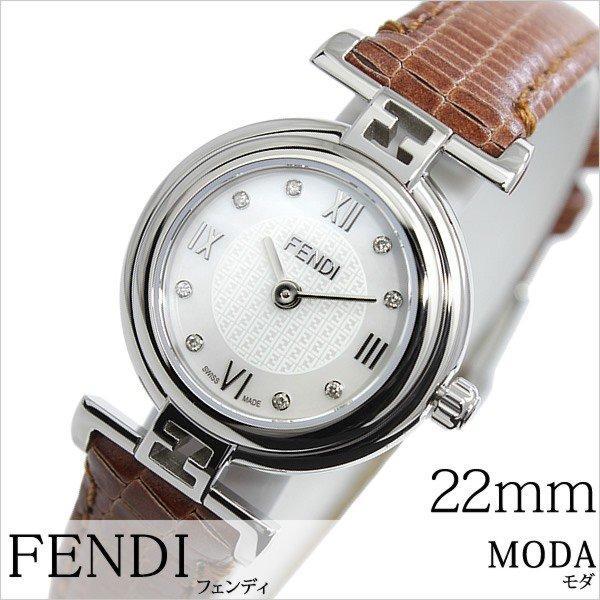 最高の品質 フェンディ 腕時計 腕時計 FENDI レディース 時計 FENDI モダ F271242D レディース, オオハサママチ:fbdf954d --- airmodconsu.dominiotemporario.com