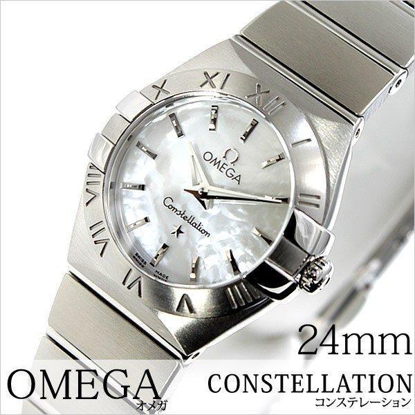 【SEAL限定商品】 オメガ OMEGA 腕時計 オメガ OMEGA 時計 コンステレーション OM-12310246005001 ブラッシュ OM-12310246005001 レディース, ブーランジェリーグールマン:0c7fbc1b --- airmodconsu.dominiotemporario.com
