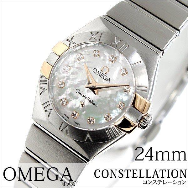 『4年保証』 オメガ 腕時計 OMEGA 時計 コンステレーション ブラッシュ OM-12320246055005 レディース, 人気TOP cd2c27e3