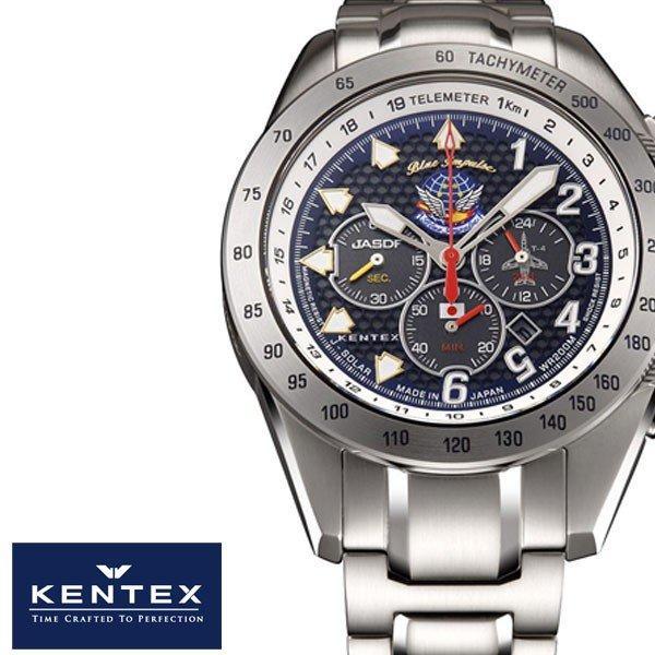 4fa084d992 ケンテックス 腕時計 KENTEX 時計 ブルーインパルス シルバーエディション S720M-04 メンズ