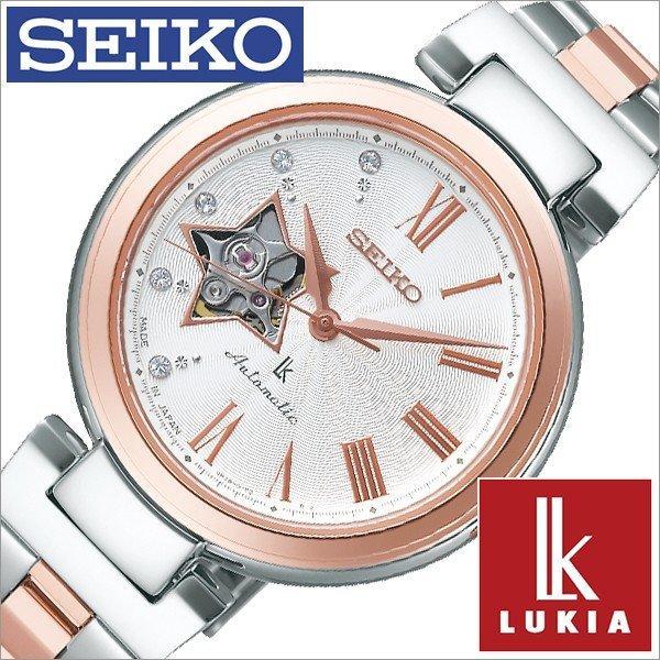 新品?正規品  セイコー 腕時計 セイコー レディース SEIKO 時計 ルキア SSVM034 腕時計 レディース, 菊池郡:1e596335 --- airmodconsu.dominiotemporario.com