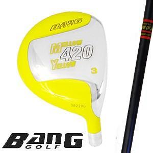 【国際ブランド】 BANG 完成品 Stainless GOLF バンゴルフ Mellow Yellow バンゴルフ メローイエロー 420 Stainless Steel フェアウェイウッド 完成品, 一関市:1a477741 --- airmodconsu.dominiotemporario.com