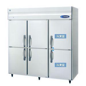 【新品・送料無料・代引不可】ホシザキ 業務用冷凍冷蔵庫 [ 2室冷凍 ] HRF-180ZF3(旧HRF-180XF3) [W1800×D800×H1890mm]