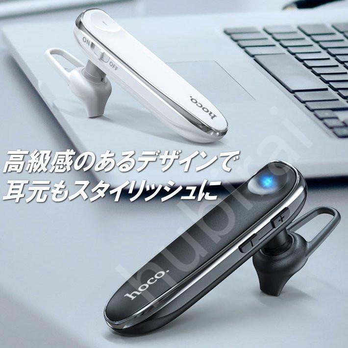 ワイヤレスイヤホン マイク タッチ操作 片耳 Bluetooth 車 車載 ハンズフリー ヘッドセット携帯電話 英語説明書 hubirai 02