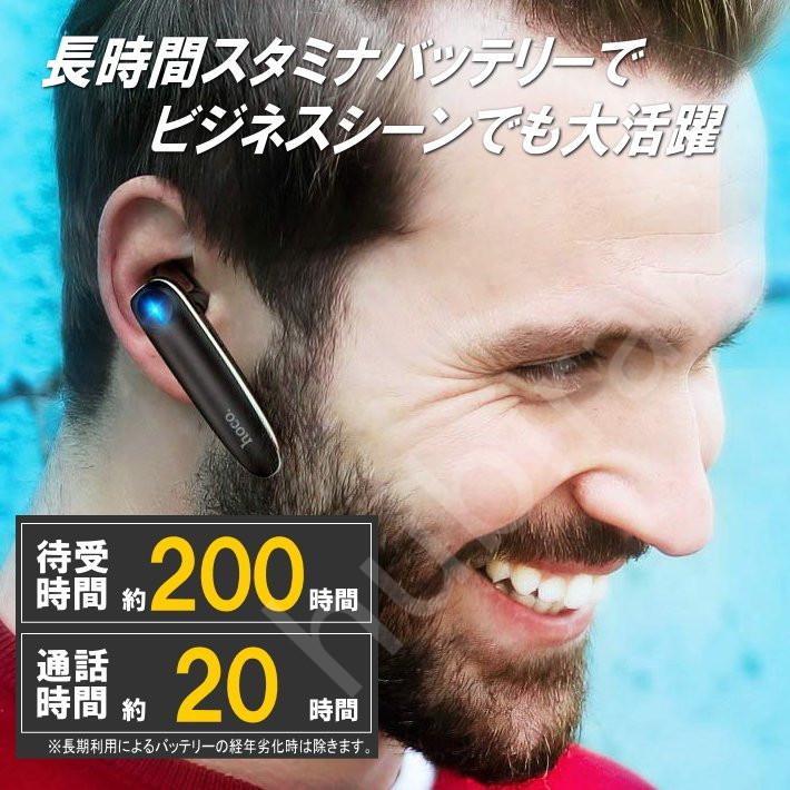 ワイヤレスイヤホン マイク タッチ操作 片耳 Bluetooth 車 車載 ハンズフリー ヘッドセット携帯電話 英語説明書 hubirai 03