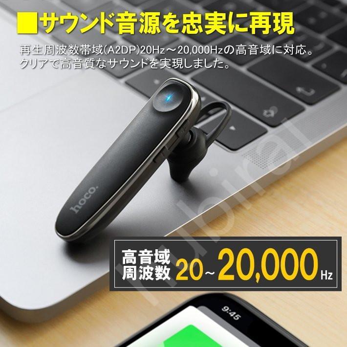 ワイヤレスイヤホン マイク タッチ操作 片耳 Bluetooth 車 車載 ハンズフリー ヘッドセット携帯電話 英語説明書 hubirai 06