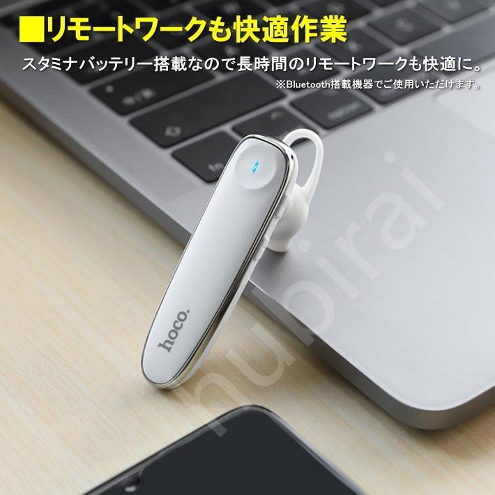 ワイヤレスイヤホン マイク タッチ操作 片耳 Bluetooth 車 車載 ハンズフリー ヘッドセット携帯電話 英語説明書 hubirai 09
