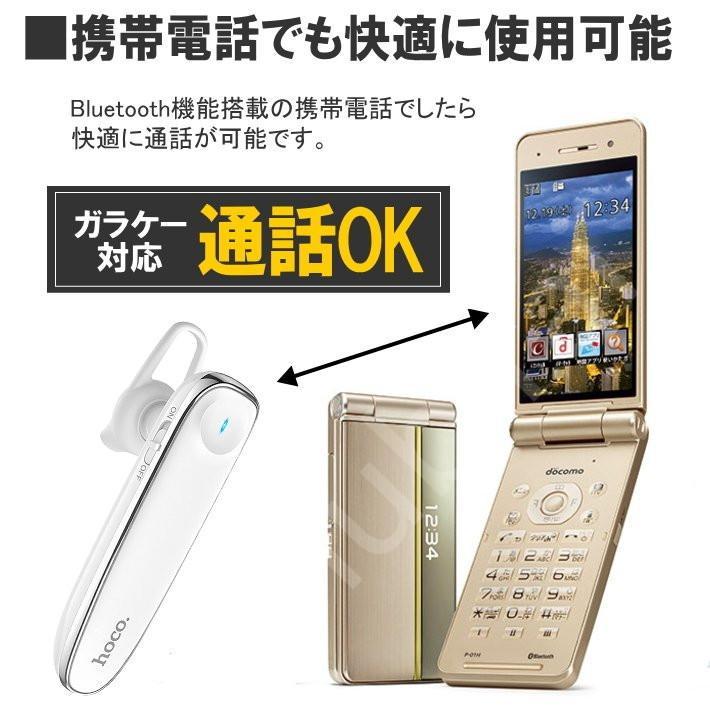 ワイヤレスイヤホン マイク タッチ操作 片耳 Bluetooth 車 車載 ハンズフリー ヘッドセット携帯電話 英語説明書 hubirai 10