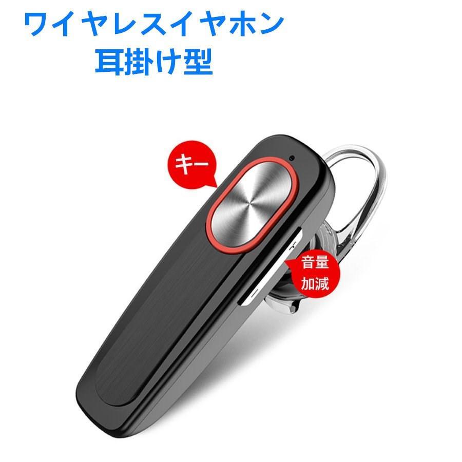 ワイヤレスイヤホン ブルートゥースイヤホン プレゼント 片耳 超長待機 最高音質 ヘッドセット ハンズフリー 2021|hubirai