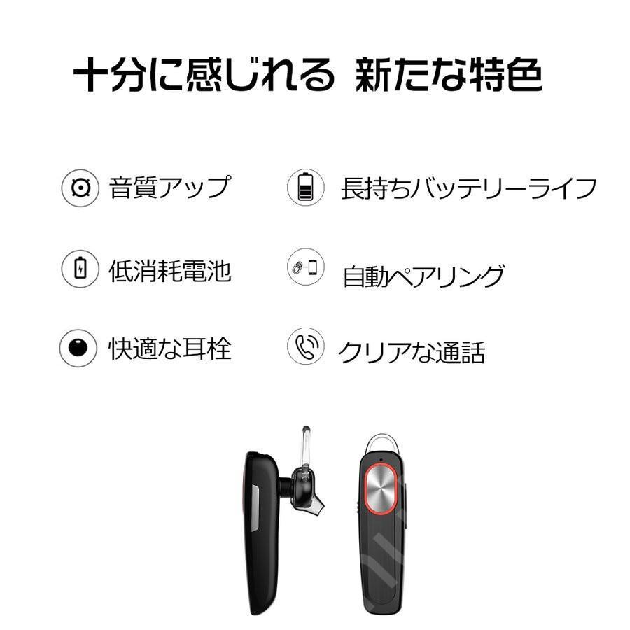 ワイヤレスイヤホン ブルートゥースイヤホン プレゼント 片耳 超長待機 最高音質 ヘッドセット ハンズフリー 2021|hubirai|02