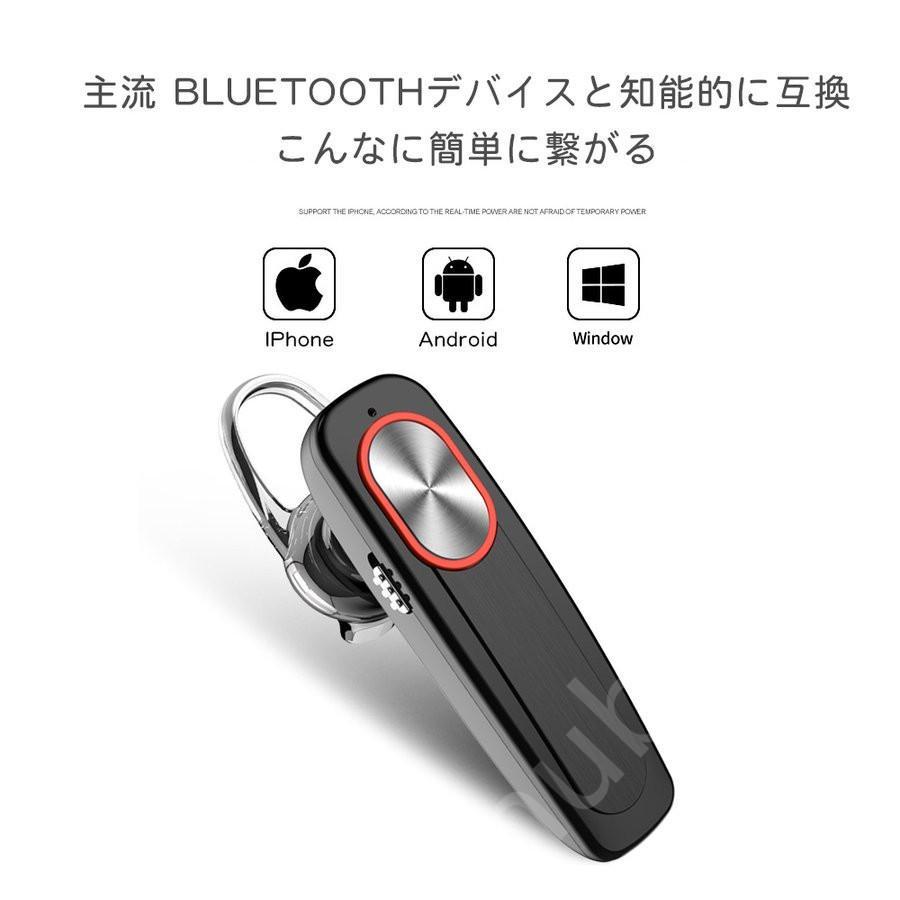 ワイヤレスイヤホン ブルートゥースイヤホン プレゼント 片耳 超長待機 最高音質 ヘッドセット ハンズフリー 2021|hubirai|03