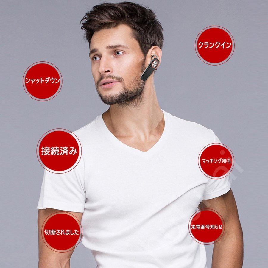 ワイヤレスイヤホン ブルートゥースイヤホン プレゼント 片耳 超長待機 最高音質 ヘッドセット ハンズフリー 2021|hubirai|05