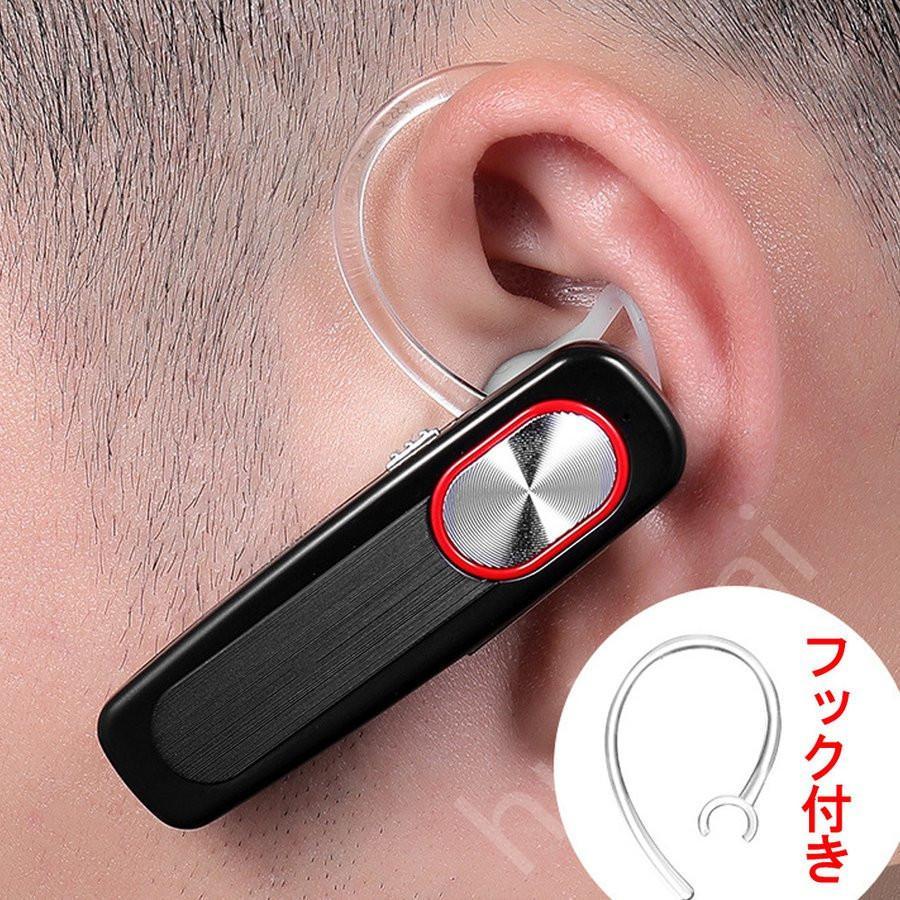 ワイヤレスイヤホン ブルートゥースイヤホン プレゼント 片耳 超長待機 最高音質 ヘッドセット ハンズフリー 2021|hubirai|07
