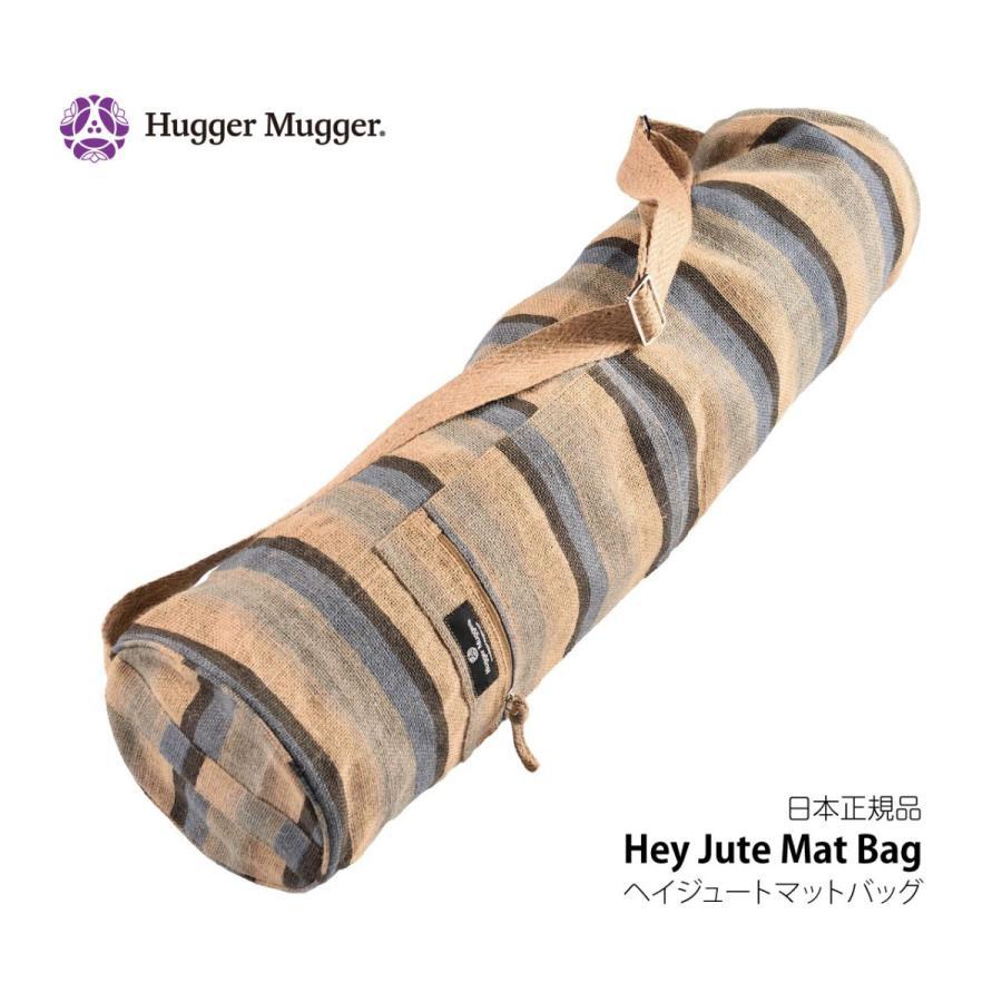 ハガーマガー ヘイジュートマットバッグ 【日本正規品】 HUGGER MUGGER ヨガマットケース ヨガ用 麻 キャリアー バッグ ヨガ おうちヨガ|huggermuggerjapan
