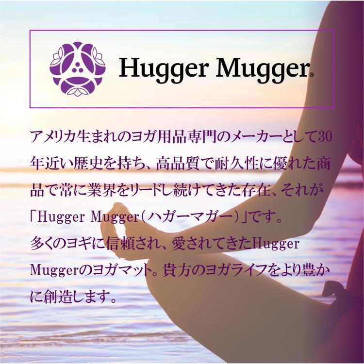 ハガーマガー ヘイジュートマットバッグ 【日本正規品】 HUGGER MUGGER ヨガマットケース ヨガ用 麻 キャリアー バッグ ヨガ おうちヨガ|huggermuggerjapan|04