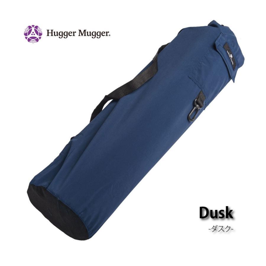 ハガーマガー(HUGGER MUGGER) ユインタマットバッグ|huggermuggerjapan|04