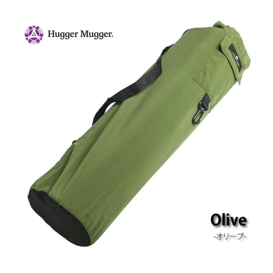 ハガーマガー(HUGGER MUGGER) ユインタマットバッグ|huggermuggerjapan|05