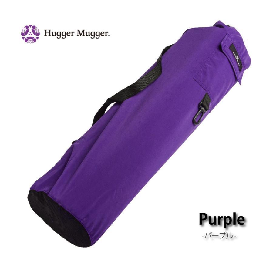 ハガーマガー(HUGGER MUGGER) ユインタマットバッグ|huggermuggerjapan|06