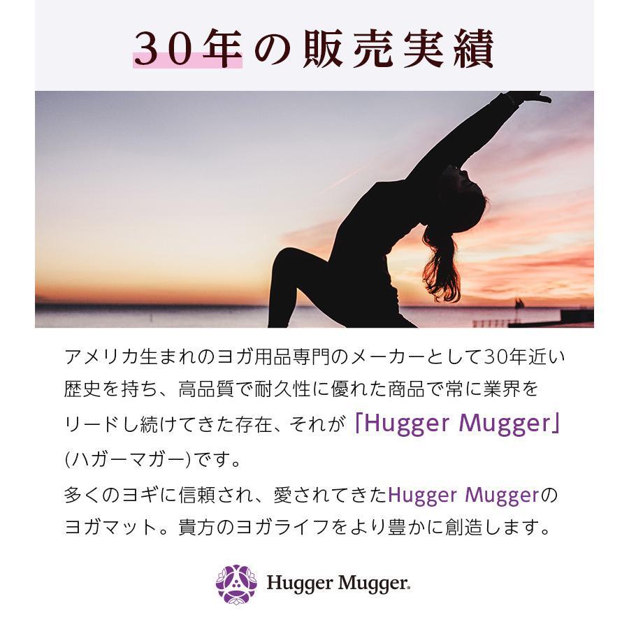 ハガーマガー コルクブロック3.5インチ 【日本正規品】 HUGGER MUGGER ヨガ ブロック ヨガグッズ プロップス コルク エコ 補助 サポート リストラティブ|huggermuggerjapan|03
