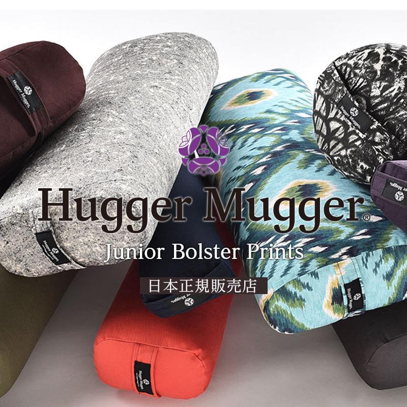 ハガーマガー ジュニアボルスター プリント 日本正規品 ボルスター 枕 呼吸 瞑想 クッション 高耐久|huggermuggerjapan|03