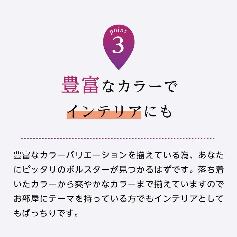 ハガーマガー ジュニアボルスター ソリッド 日本正規品  ボルスター 枕 小さめ 瞑想 クッション 高耐久|huggermuggerjapan|04