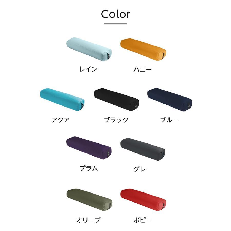 ハガーマガー ジュニアボルスター ソリッド 日本正規品  ボルスター 枕 小さめ 瞑想 クッション 高耐久|huggermuggerjapan|05