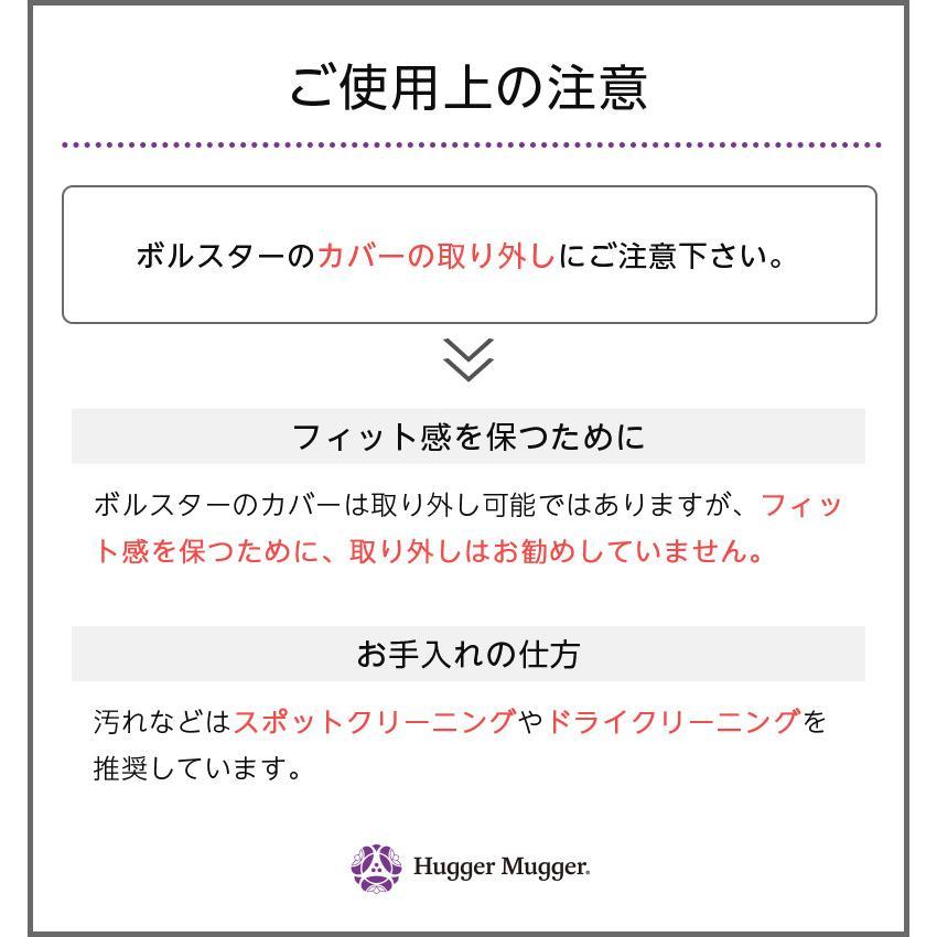 ハガーマガー ジュニアボルスター ソリッド 日本正規品  ボルスター 枕 小さめ 瞑想 クッション 高耐久|huggermuggerjapan|15