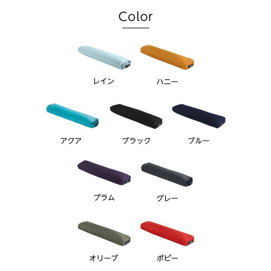 ハガーマガー プラナヤマボルスター ソリッド 日本正規品 ボルスター 枕 呼吸 瞑想 クッション 高耐久 huggermuggerjapan 15