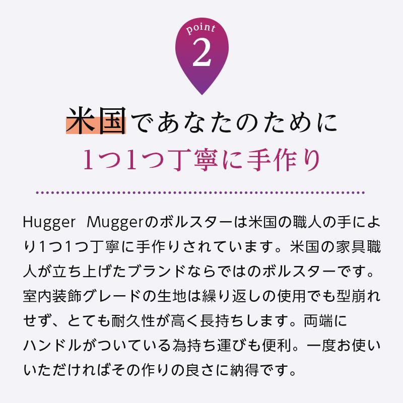 ハガーマガー プラナヤマボルスター ソリッド 日本正規品 ボルスター 枕 呼吸 瞑想 クッション 高耐久 huggermuggerjapan 04