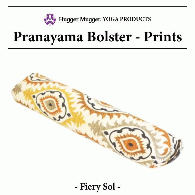 ハガーマガー プラナヤマボルスター プリント 日本正規品 ボルスター 枕 呼吸 瞑想 クッション 高耐久 huggermuggerjapan 09