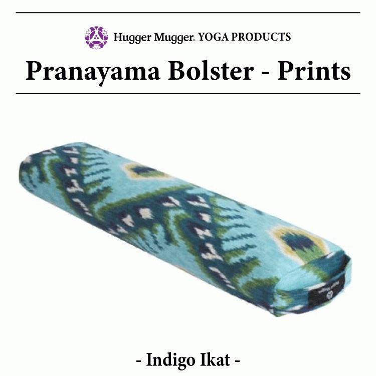 ハガーマガー プラナヤマボルスター プリント 日本正規品 ボルスター 枕 呼吸 瞑想 クッション 高耐久 huggermuggerjapan 10
