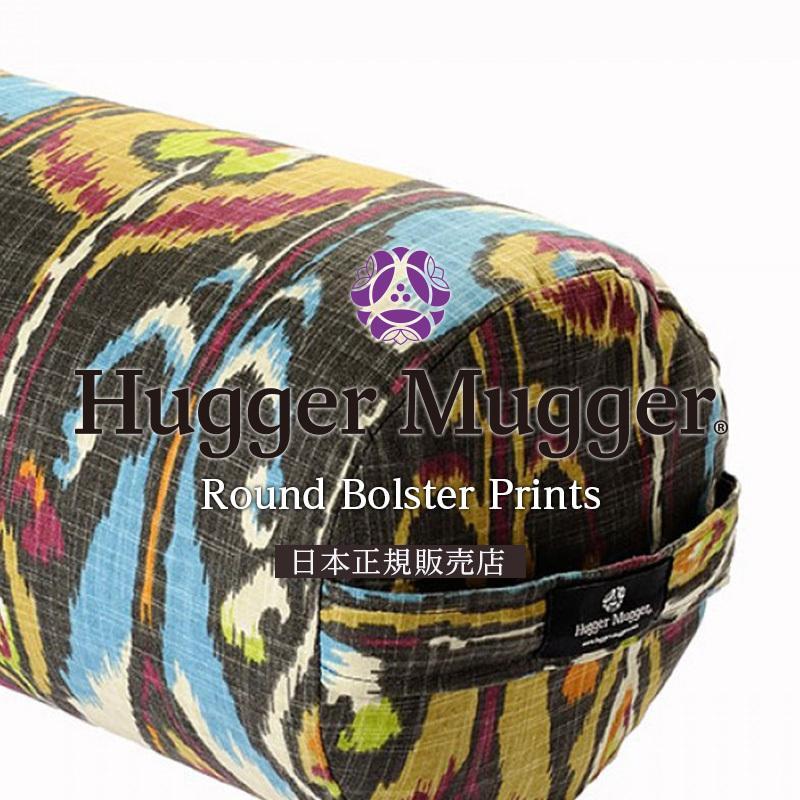ハガーマガー ラウンドボルスター プリント 日本正規品 ボルスター 枕 呼吸 瞑想 クッション 高耐久|huggermuggerjapan|02