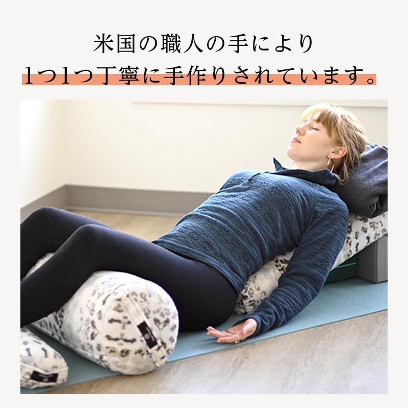 ハガーマガー ラウンドボルスター プリント 日本正規品 ボルスター 枕 呼吸 瞑想 クッション 高耐久|huggermuggerjapan|04
