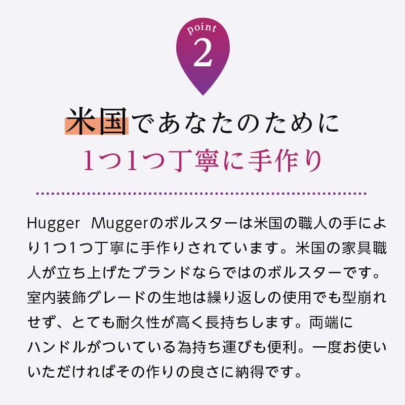 ハガーマガー ラウンドボルスター プリント 日本正規品 ボルスター 枕 呼吸 瞑想 クッション 高耐久|huggermuggerjapan|08