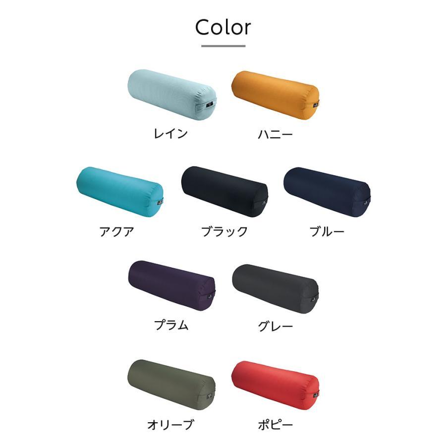 ハガーマガー ラウンドボルスター ソリッド 日本正規品 ボルスター 枕 瞑想 クッション 無地 高耐久 huggermuggerjapan 07
