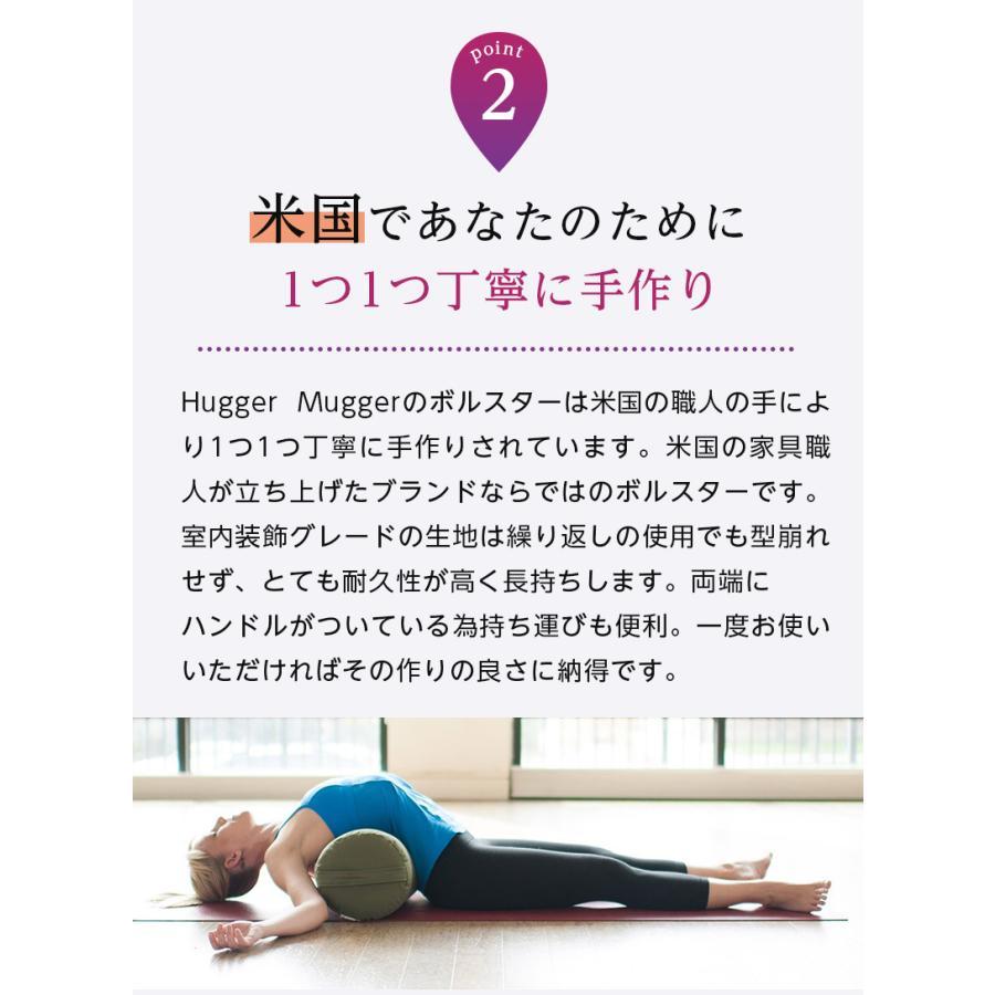 ハガーマガー ラウンドボルスター ソリッド 日本正規品 ボルスター 枕 瞑想 クッション 無地 高耐久 huggermuggerjapan 06