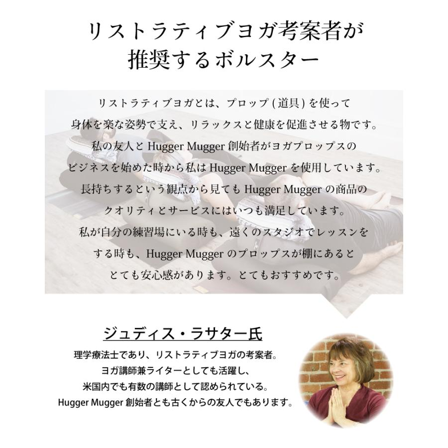 ハガーマガー スタンダードボルスター プリント 日本正規品 ボルスター 枕 瞑想 リストラティブ 人気 クッション 柄|huggermuggerjapan|11
