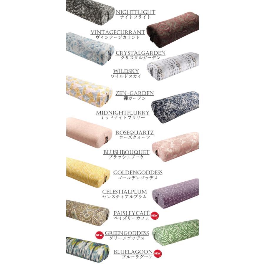 ハガーマガー スタンダードボルスター プリント 日本正規品 ボルスター 枕 瞑想 リストラティブ 人気 クッション 柄|huggermuggerjapan|04