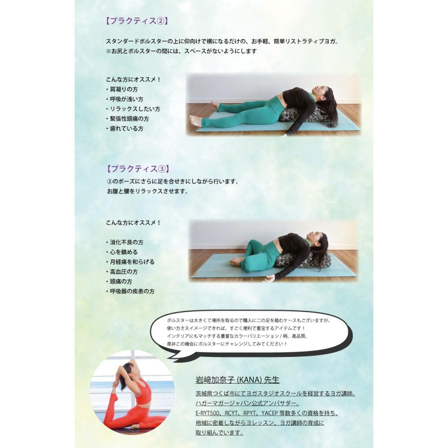 ハガーマガー スタンダードボルスター プリント 日本正規品 ボルスター 枕 瞑想 リストラティブ 人気 クッション 柄|huggermuggerjapan|07